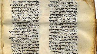 """השפה הארמית – מט""""ח"""