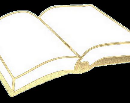ספר האורחים הישן – אתר נאש דידן