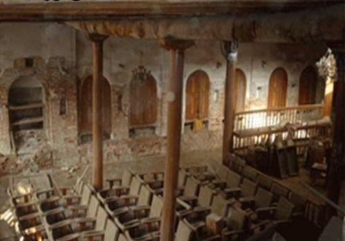 בית הכנסת כלימיאן באורמיה