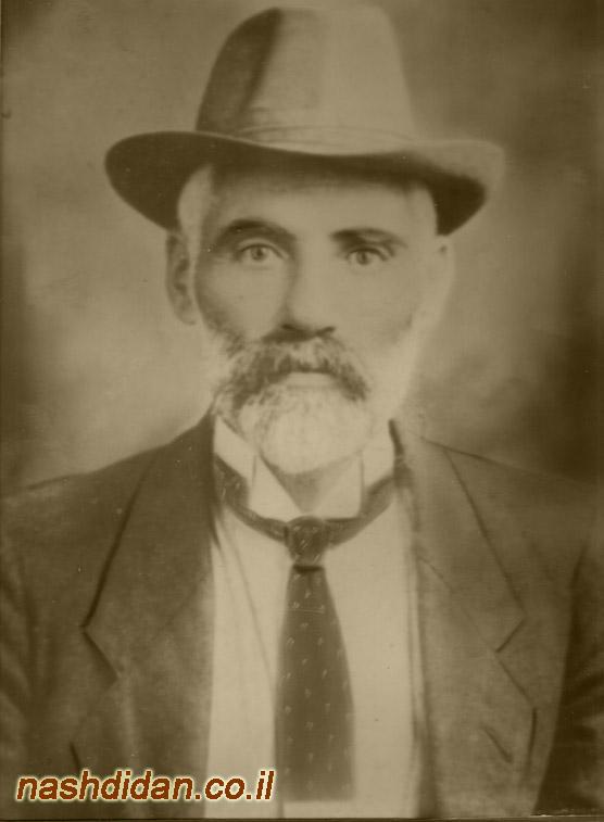 סלמס, לפני 1910