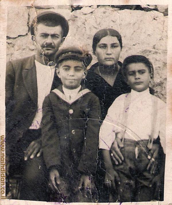 משפחת כהן, ירושלים 1930