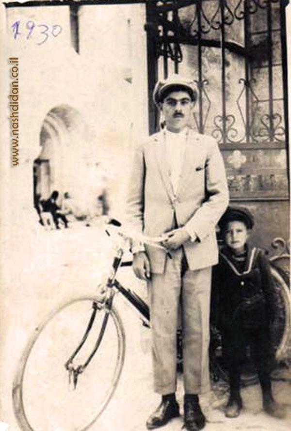 ירושלים, 1930.