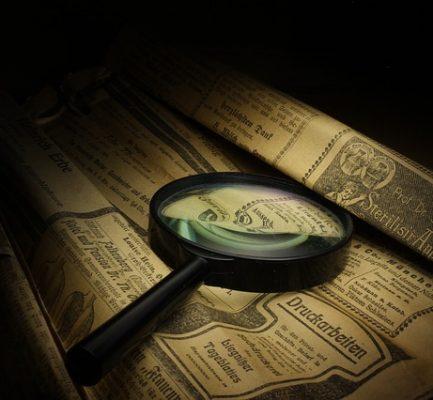 קטעי עיתונות קצרים – נשדידן