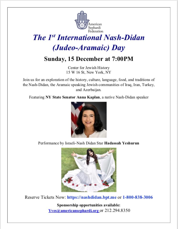 International Nash-Didan (Judeo-Aramaic) Day