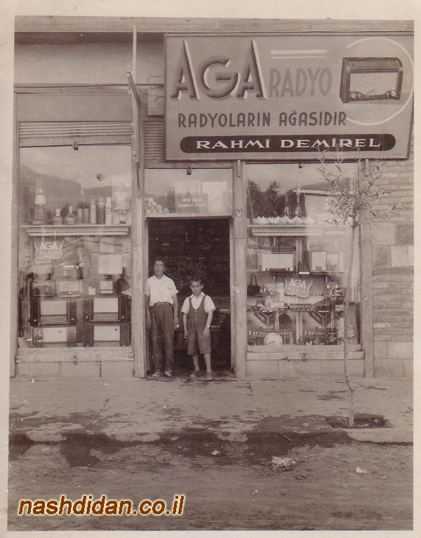 ואן, טורקיה - 1955?