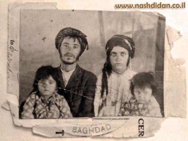 אגג'אן ואסתר כהן, בגדד