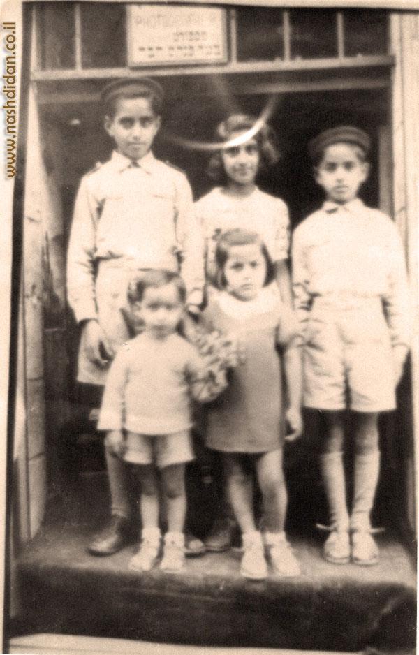 ירושלים, 1939