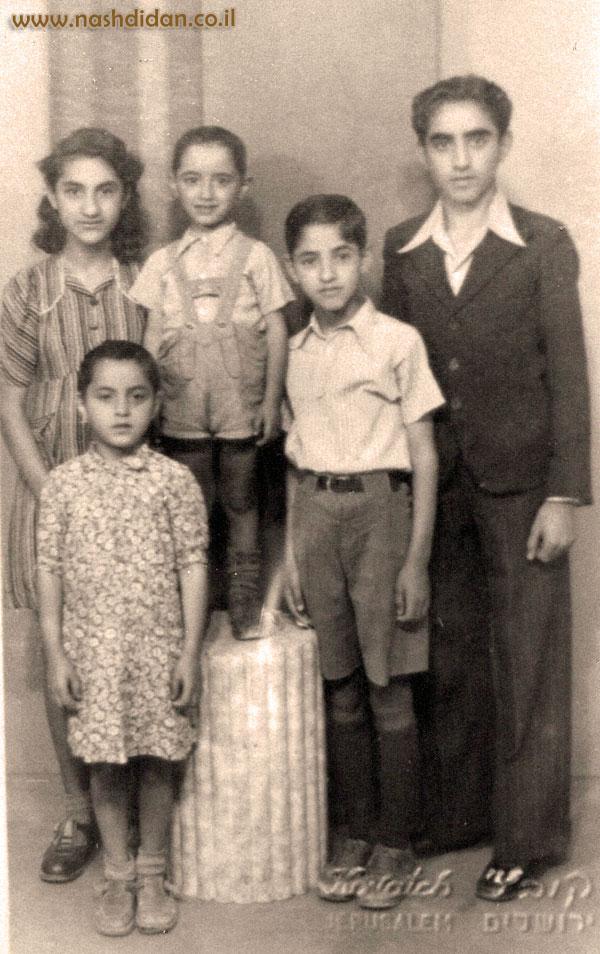 ירושלים, 1940