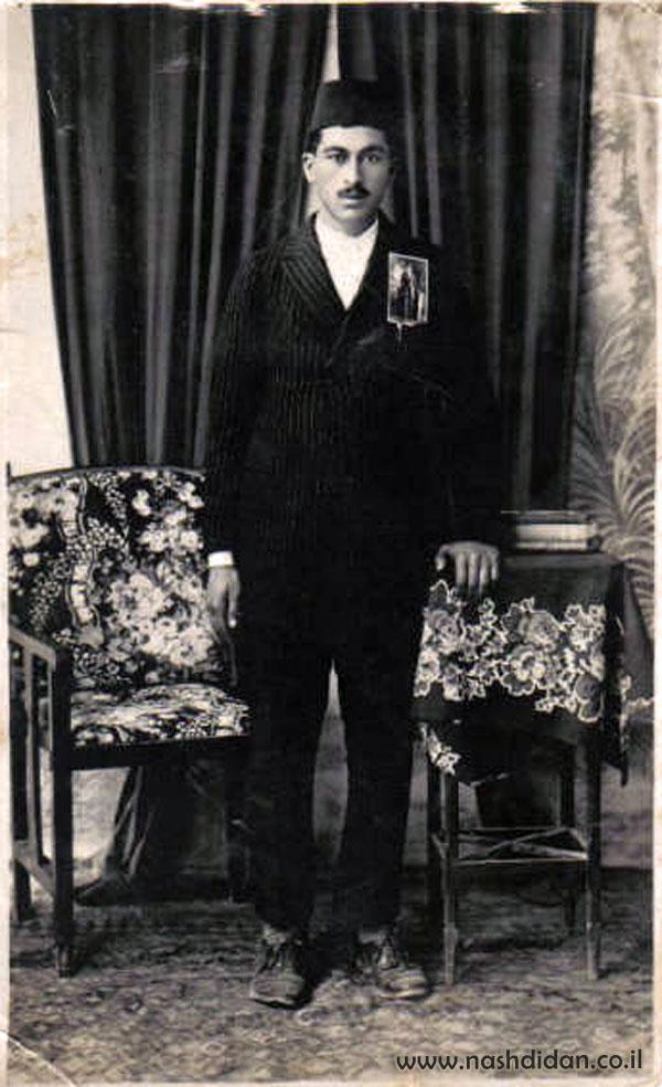 בגדד, 1927 לערך