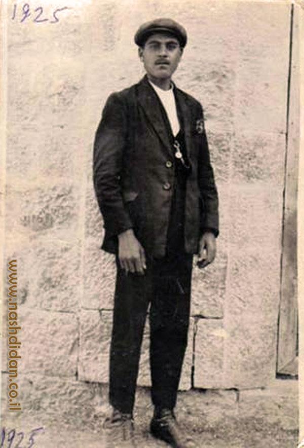 בגדד, 1925